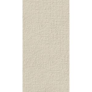 Azulejo 35x100cm essentia crusty tortora 1ªescolha retificado