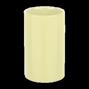 Copo Tube amarelo