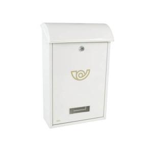 Caixa de correio branca nº2