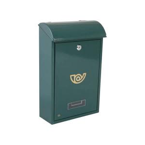 Caixa de correio verdenº2