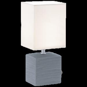 Candeeiro de mesa Mataro 1x40W E14 branco/ cinza