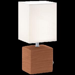 Candeeiro de mesa Mataro 1x40W E14 castanho /branco